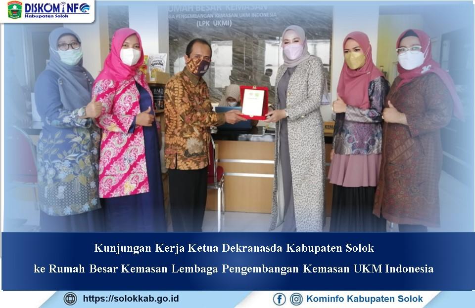 Kunjungan Kerja Ketua Dekranasda Kabupaten Solok ke Rumah Besar Kemasan Lembaga Pengembangan Kemasan UKM Indonesia